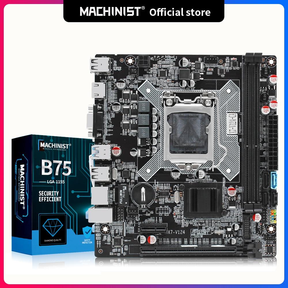 الماكنه B75 سطح اللوحة LGA 1155 M-ATX دعم إنتل i3/i5/i7 المعالج و DDR3 32G RAM الذاكرة X7-V124 اللوحة