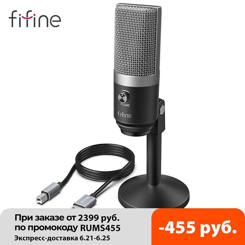 FIFINE-Micrófono USB para portátil y ordenadores, amplificador para grabar, streaming, Twitch, podcasting de voz, YouTube, Skype, K670