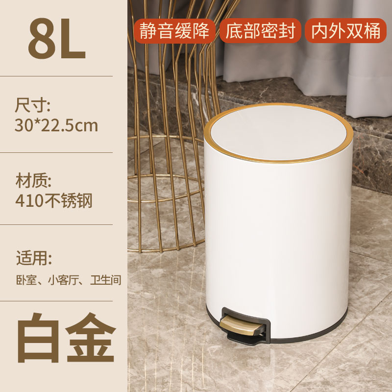 Luxury White Waste Bin Nordic Living Room Cover Stainless Steel Waterproof Round Trash Can Kitchen Cubo Basura Home Products 60 enlarge