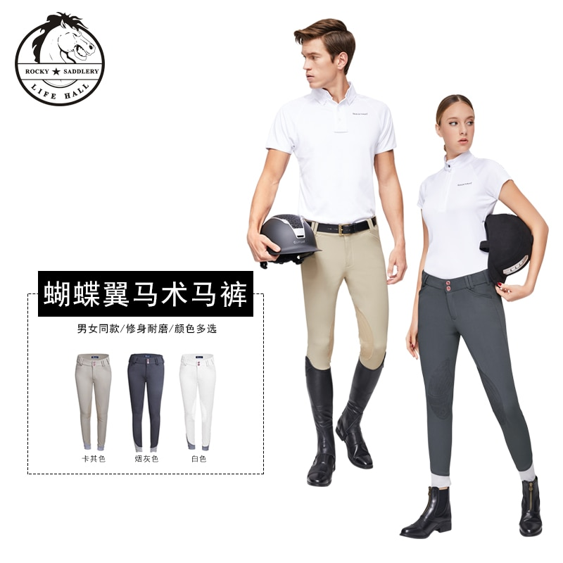 Cavassion Riding Breeches, Butterfly Wing Design, High Elasticity, Breathable Fabric, Equestrian Equipment forMen and Women