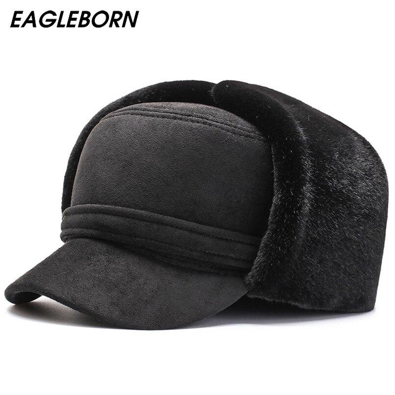 قبعة شتوية للرجال ، قبعة عسكرية سميكة لحماية الأذن ، رقبة دافئة ، مخملية ، بومبر ، قبعة أبي ، قبعة روسية شتوية باردة
