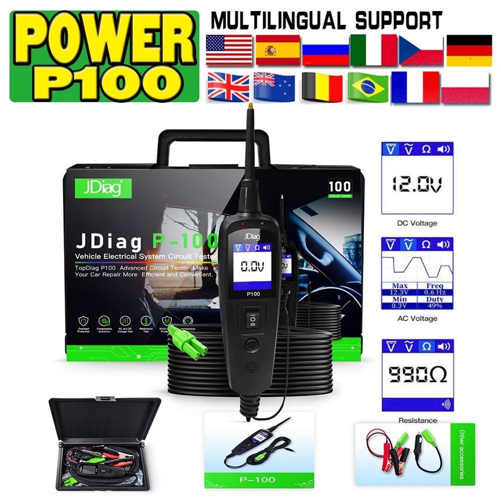Автомобильный диагностический прибор Jdiag P100, датчик мощности, тестер электрической цепи, инструмент для диагностики автомобиля P100 для авто...