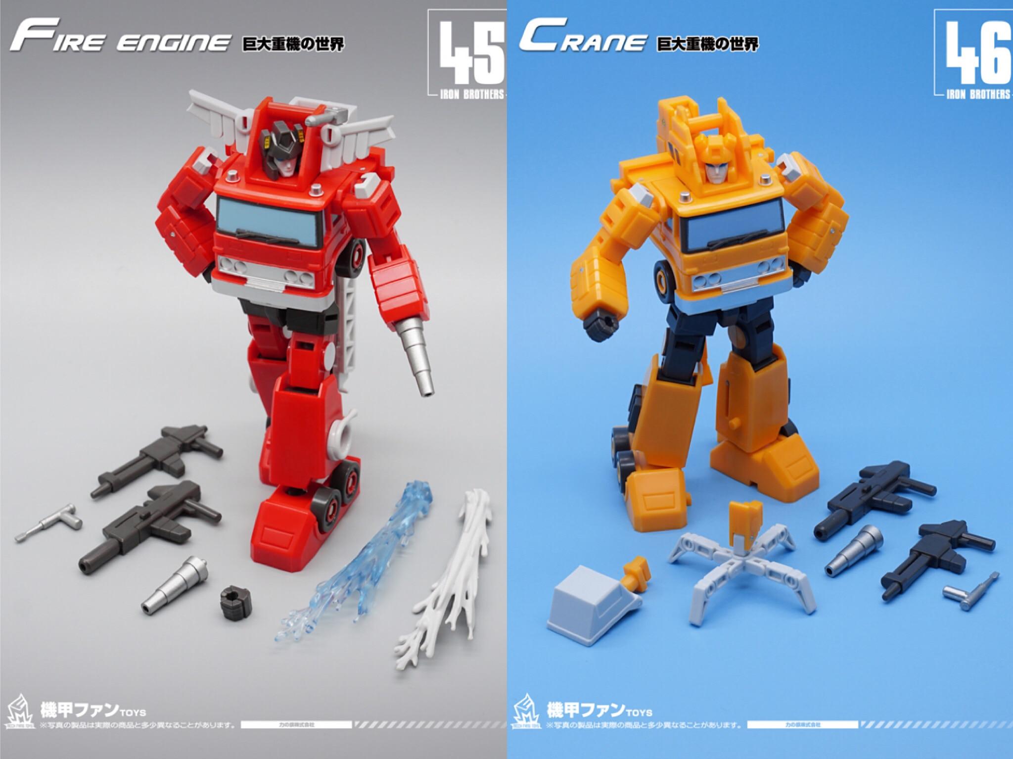 Transformable MFT MF45 inferior con MF46, figuras de acción de juguete Mini en Stock