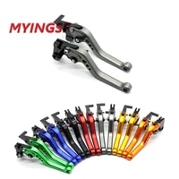 brake clutch levers for aprilia dorsoduro 750 2008 2016 shiver 750 2007 2016 motorcycle adjustable cnc