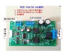 Carte de décodeur DAC HIFI à commande douce PCM1795 I2S/DSD