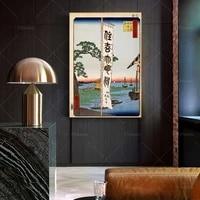 ando hiroshige sumiyoshi festival tsukudajima vintage japanese art print wall art poster print modern home decor posters