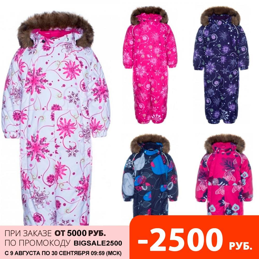 Комбинезон зимний Huppa KEIRA 31920030 для девочки, слитный зимний костюм, детский зимний комбинезон