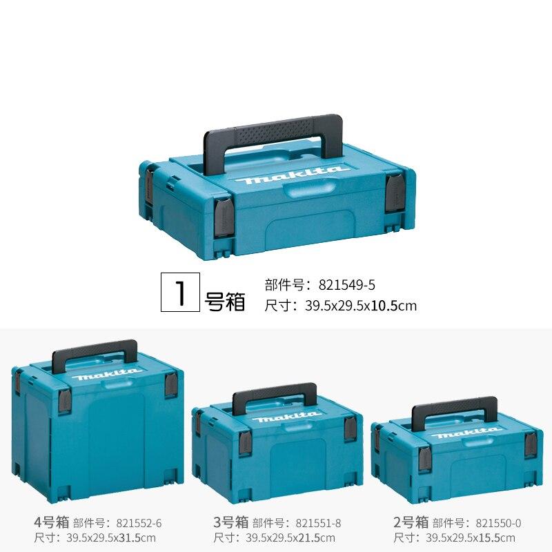 صندوق تخزين قابل للطي ، أدوات كهربائية ، براغي ، أدوات منزلية