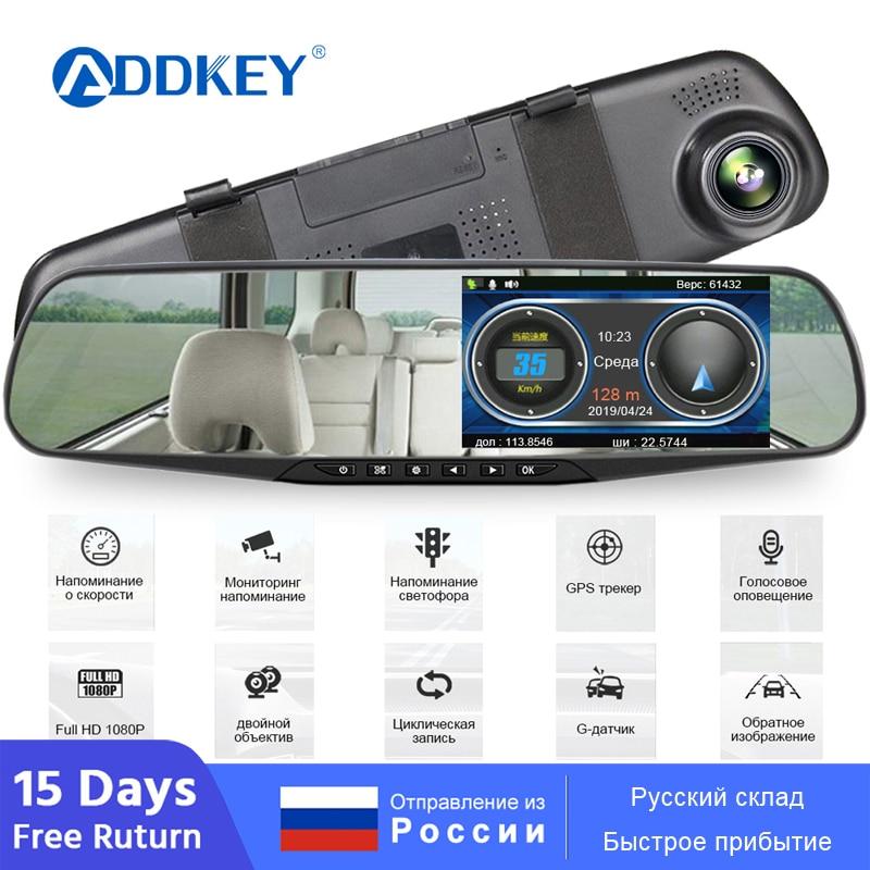 Автомобильный видеорегистратор ADDKEY, зеркальная камера, радар-детектор, Автомобильный видеорегистратор Full HD 1080P, видеорегистратор с двумя о...