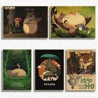WTQ     toile de peinture retro en papier  affiche de dessin anime Tonari No Totoro Miyazaki  decor mural