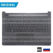 Nouveau Original pour HP 14-cm Palmrest couvercle supérieur avec clavier Touc hp ad boîtier supérieur L23239-251 noir RU mise en page