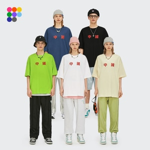 INFLATION Chinese Style Oversized T-shirt Men Women Summer Candy Color Cotton T-shirts Men Drop Shoulder Hip Hop Tess 91118S