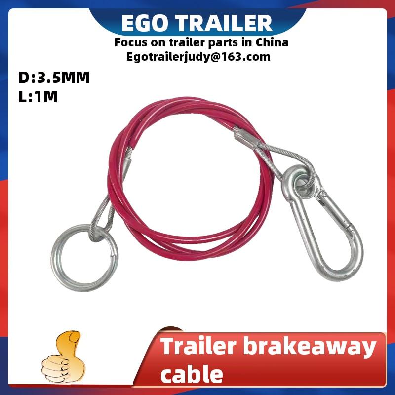EGO прицеп 1 метр кольцевой прицеп фургон тормоз отрыв безопасности трос Тормозная сцепка
