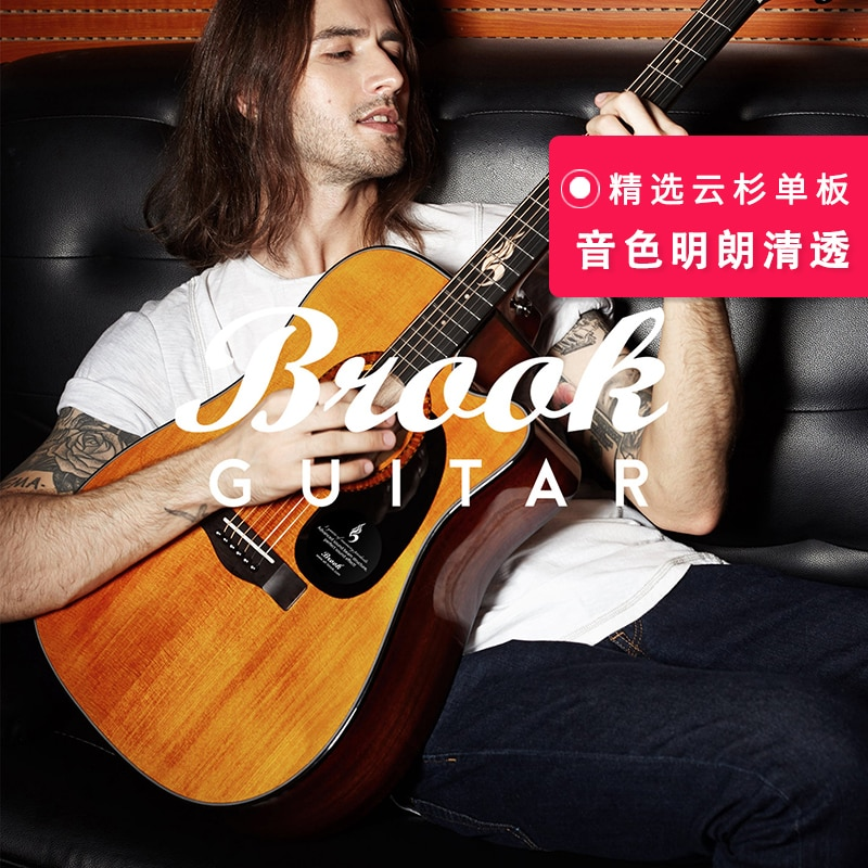 Guitar Surface Veneer Beginner Male and Female Entry round Barrel Student Folk Electricity Box Guitar
