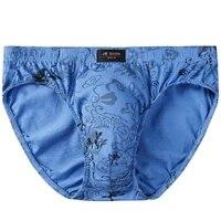 plus size 5xl 100 cotton soft mens panties boxers underwear breathable men underpants man for boxershorts boxer shorts cuecas