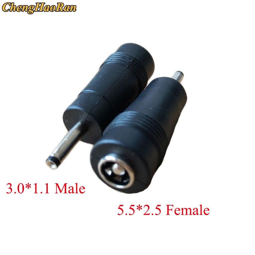 Chenghaoran 1 pces 5.5x2.5mm fêmea a 3.0x1.1mm macho dc adaptador de conector de alimentação portátil 5.5*2.5 a 3.0*1.1