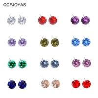ccfjoyas 12 pairsset 925 sterling silver european and american twelve birthstone candy color stud earrings for women wholesale