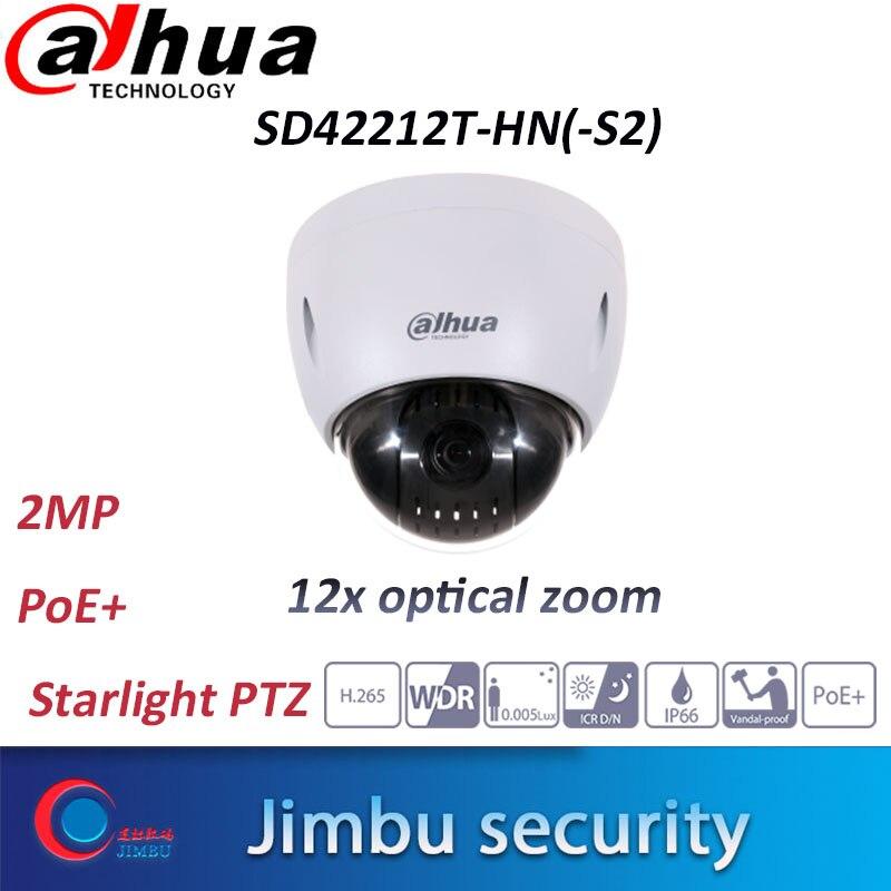 Original DH 2MP 12x Starlight PTZ  PoE+ Network Camera SD42212T-HN(-S2) 5.3mm~64mm IVS  IP66, IK10