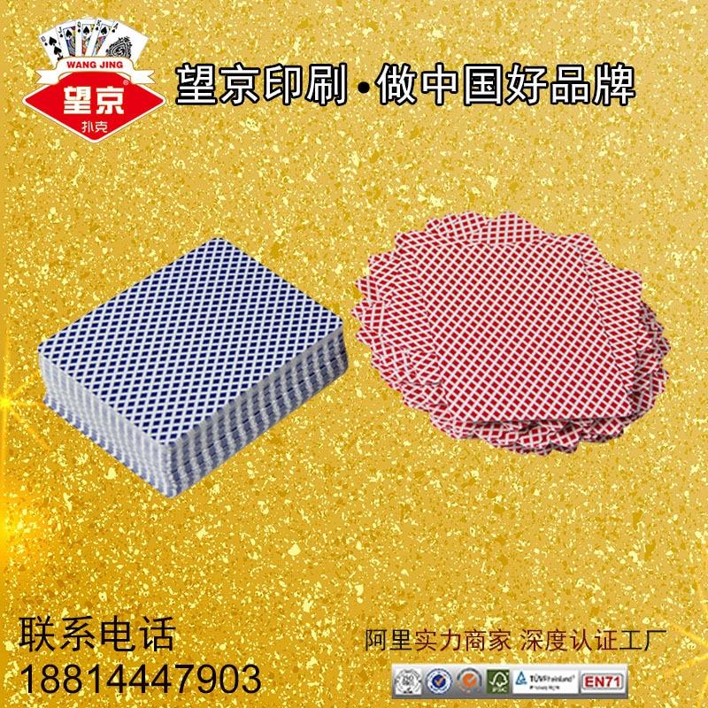 Cartas de póker Baccarat, venta directa de fabricantes, papel base negro de importación, impermeable, Club Honey qun feng Poker Solitaire Customi