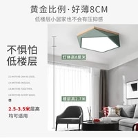 led nordic bedroom ceiling lampledsimple modern home creative personalized lamps home room study geometric lights