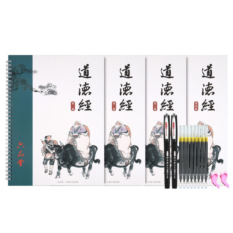 Copybook Kids Writing Practice Book Learning Regular School Students Beginners Educational Groove Reusable Chinese Calligraphy