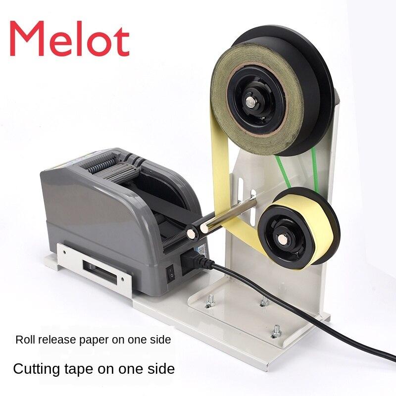 ZCUT-9 Acetic Acid Bandage Adhesive Tape Cutter Holder Release Bracket Laminating Film Separation Frame Laminating Kit Tool Hot enlarge