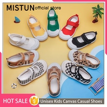 Children's canvas shoes 2021 summer new boys and girls board shoes casual breathable sports shoes gi