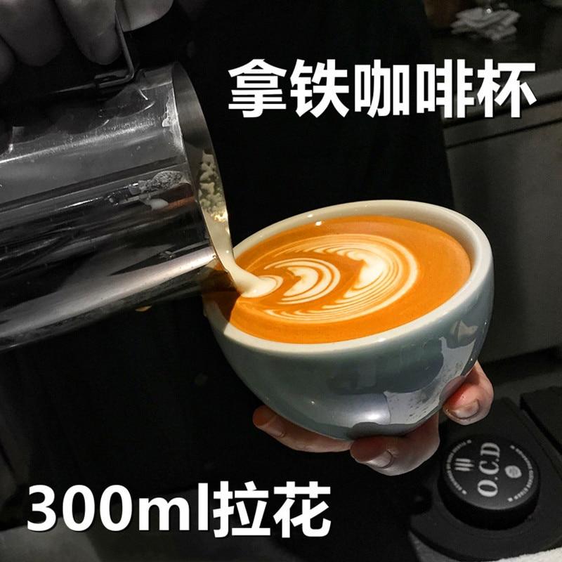 فنجان قهوة لاتيه احترافي سعة 300 مللي ، طقم أكواب وأطباق سيراميك أوروبي سميك ، كابتشينو أمريكي