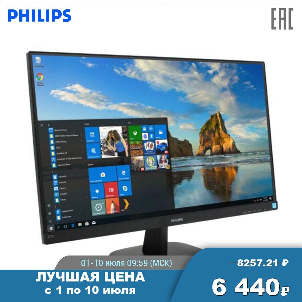 Монитор Philips  21.5 223V7QSB (00/01) (FHD) IPS,GLARE,250cd/m2, 10001,10М1,16.7M,VGA,DVI, Black