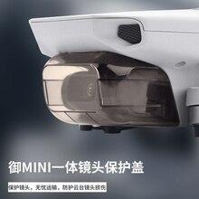 Mavic Mini Lens Cover Cap Gimbal Camera Guard Protector Voor 3D Sensor Systeem Scherm Cover Drone Accessoire Voor Dji Mavic mini