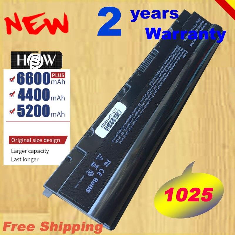 A HSW New bateria do portátil PARA ASUS Eee PC 1025 1025C 1025CE 1225B 1225C 1225 R052 R052C R052CE Série A31-1025 A32-10 transporte rápido
