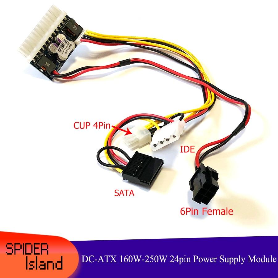 PCI-E 6pin الإناث المدخلات DC-ATX 160-250W 24pin امدادات الطاقة وحدة التبديل بيكو PSU سيارة السيارات البسيطة ITX عالية DC-ATX الطاقة وحدة