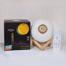 Quran Bluetooth Speakers Colorful Remote Control Small 3D printing touch Moon Lamp Moonlight Wireles