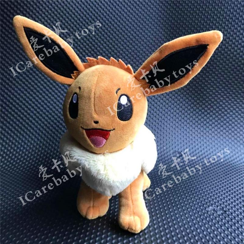 Cartoon New Official Smile standing Eevee 23cm Plush Sandbag Doll Toy