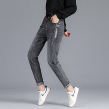 Elastic Waist Jeans Women's High Waist Loose Large Size Harem Pants New Autumn and Winter Clothes Wo
