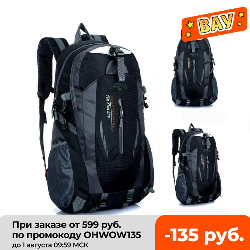 Men's Backpack W …