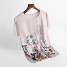 Women Shirts Fashion T-shirts Ladies Print Spell Color Stripe Lady Short Sleeve Plus Loose Size s-xxxxl Tops
