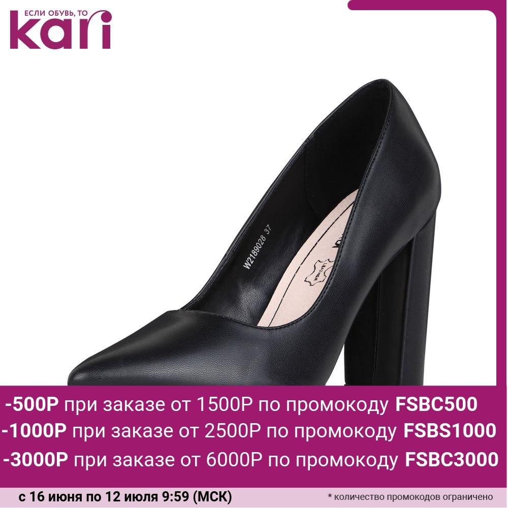 Туфли T.TACCARDI женские K0267PM 14G