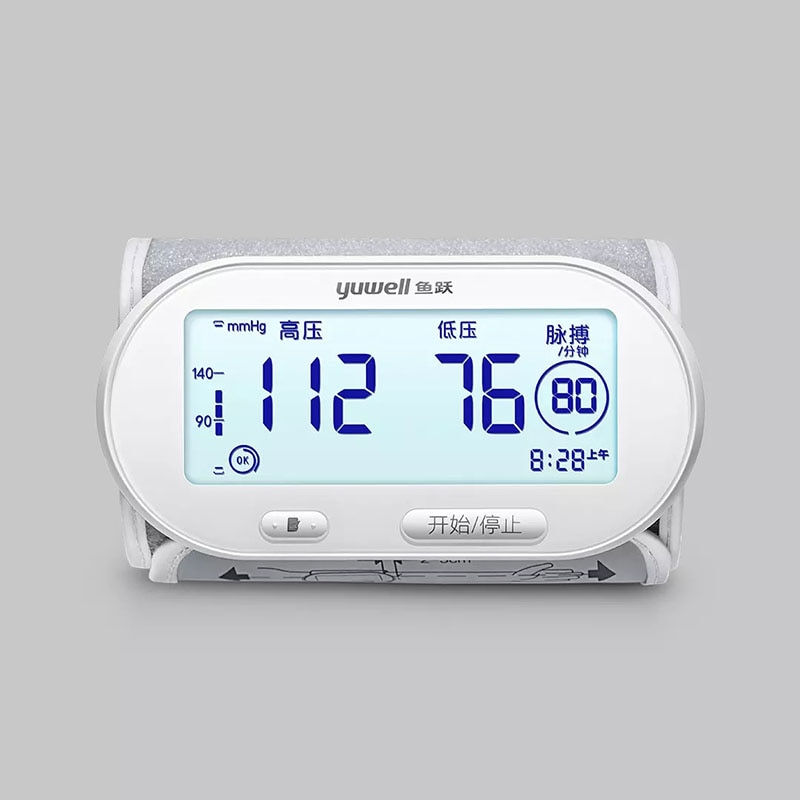 Yuwell Arm Type Blood Pressure Monitor YE630AR Hypertension Machine Wireless Smart LCD For Home Medical Equipment enlarge