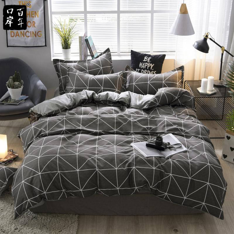 45 طقم سرير مخطط بأوراق الشجر ، 21 نمطًا من قطن الألوة ، طباعة شبه تفاعلية ، منتجات المنسوجات لسرير المنزل