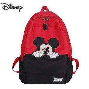 Многофункциональный вместительный рюкзак Disney с Микки, Дамская прочная дорожная уличная сумка на ремне для альпинизма