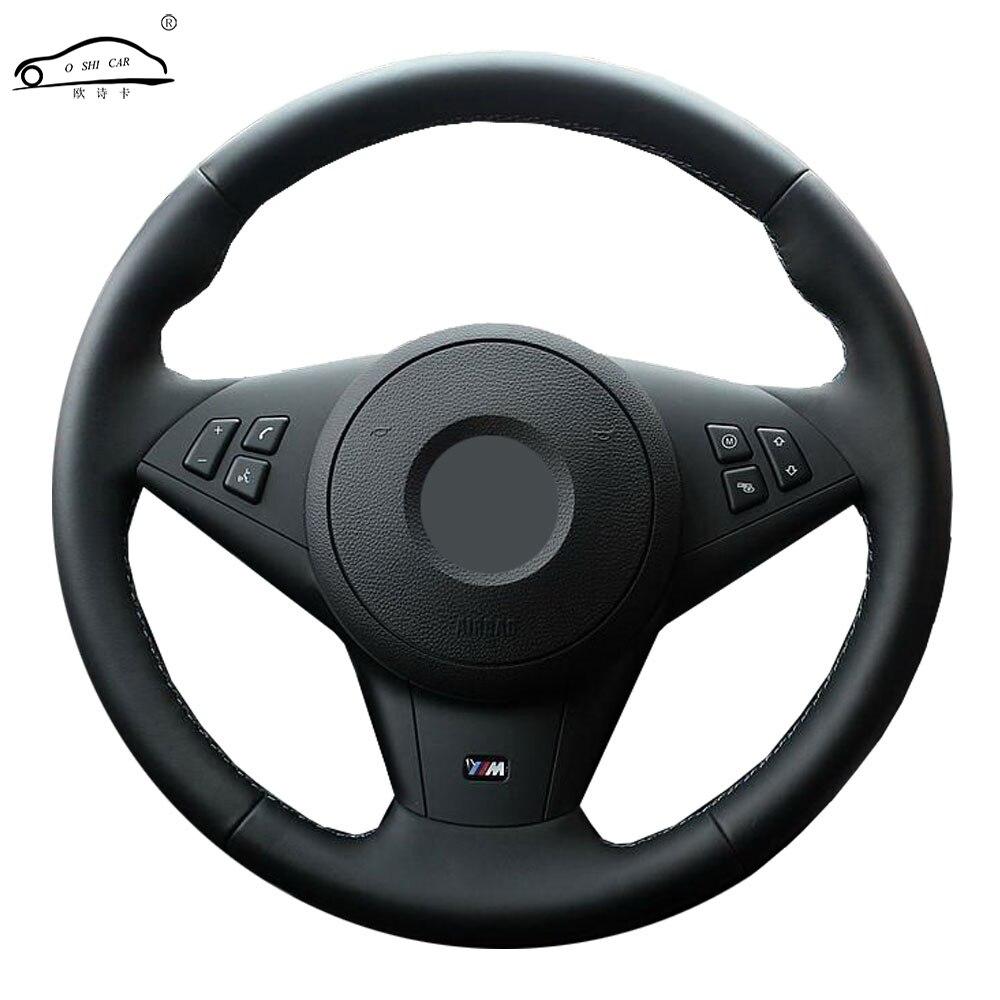 Чехол рулевого колеса автомобиля из натуральной кожи для BMW E60 E63 E64 M5 2005 2007 2008 M6 2007/выделенная оплетка руля