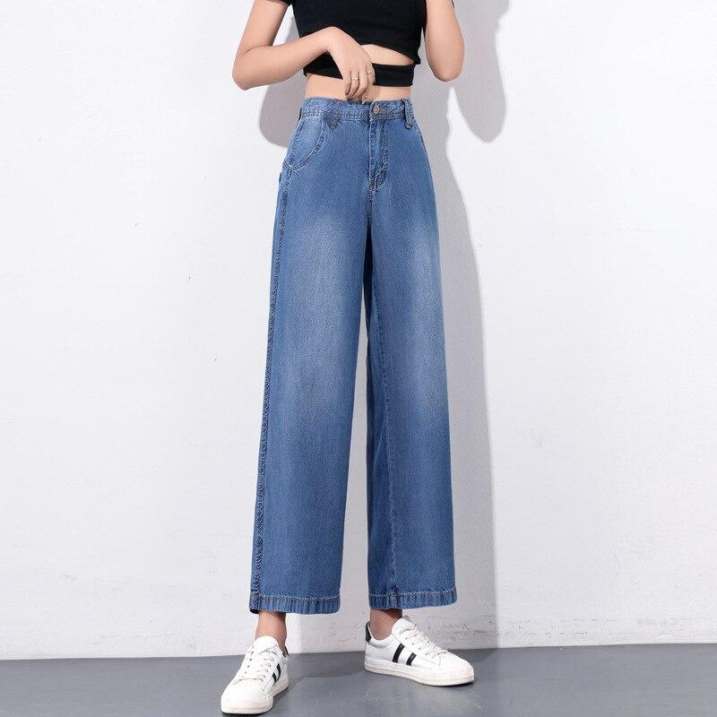 بنطلون جينز نسائي ، بنطلون ايوسل ، أرجل واسعة ، خصر عالي ، نحيف ، مستقيم ، صيفي ، جديد ، YX3136