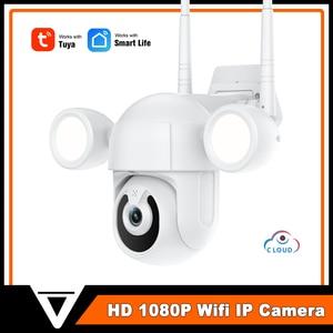 NEOCoolcam Tuya HD 1080P Camera Wireless WiFi CCTV Security Cameras Outdoor Waterproof Ai Auto Motion Tracking Courtyard Light