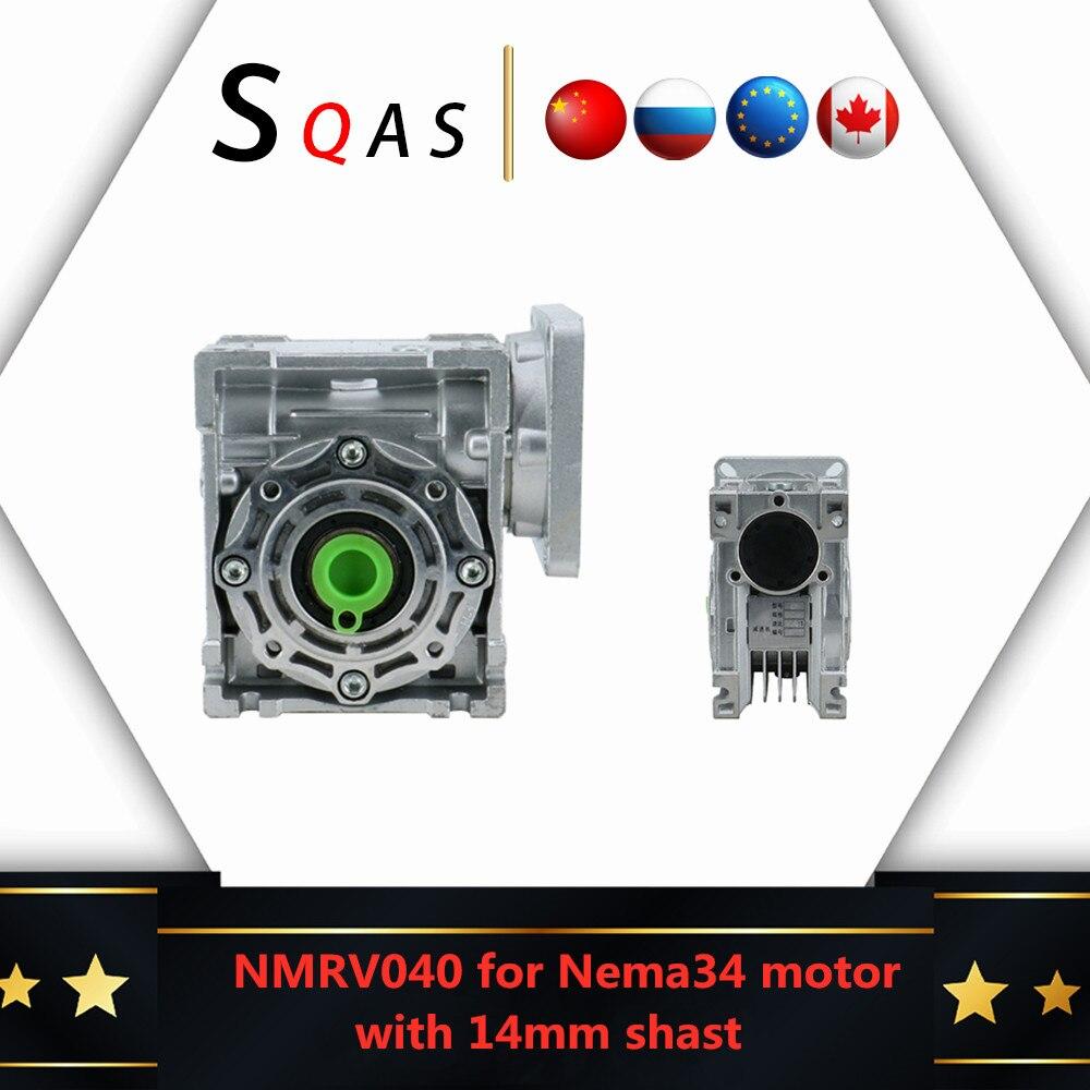 الاتحاد الأوروبي مستودع 5:1 إلى 100:1 دودة المخفض RV040 صندوق تروس بريمة جهاز تخفيض السرعة لمحرك 14 مللي متر رمح Nema 34