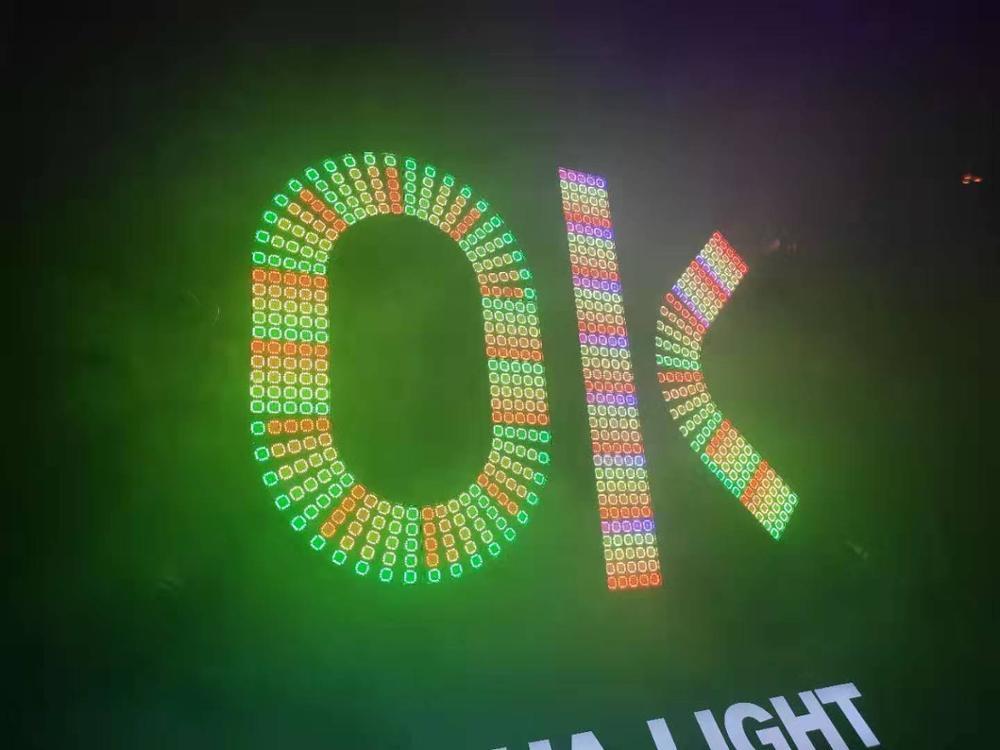 بكسل التحكم powercon في/خارج الصين جديد ضوء المرحلة المورد 25 قطعة LED COB مصفوفة حلقة تأثير
