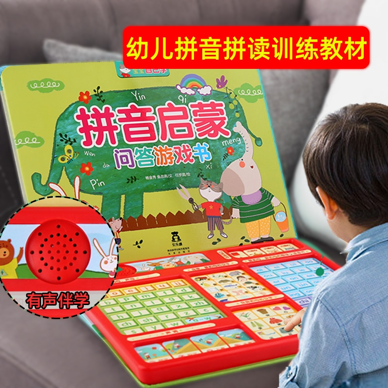 pinyin treinamento de ortografia aprendizado iluminado jogo de livro 0 3 6 anos de