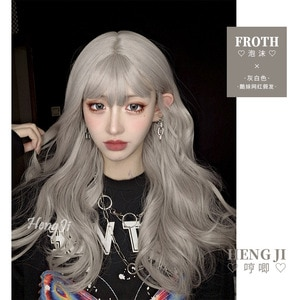 Women's Long Curly Hair Lolita Natural Realistic Net Red Girl JK Trim Face Lo Gray Double Ponytail Fake Hair Lolita wig