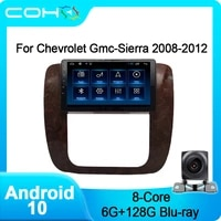 coho for chevrolet gmc sierra 2008 2012 car multimedia player radio stereo android 10 0 octa core 6128g