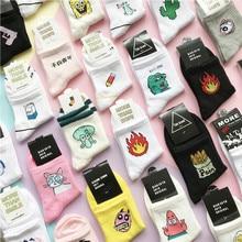 Мода, повседневные calcetines de alta calidad lindo elegante hermosa storieta Harajuku algodón damas